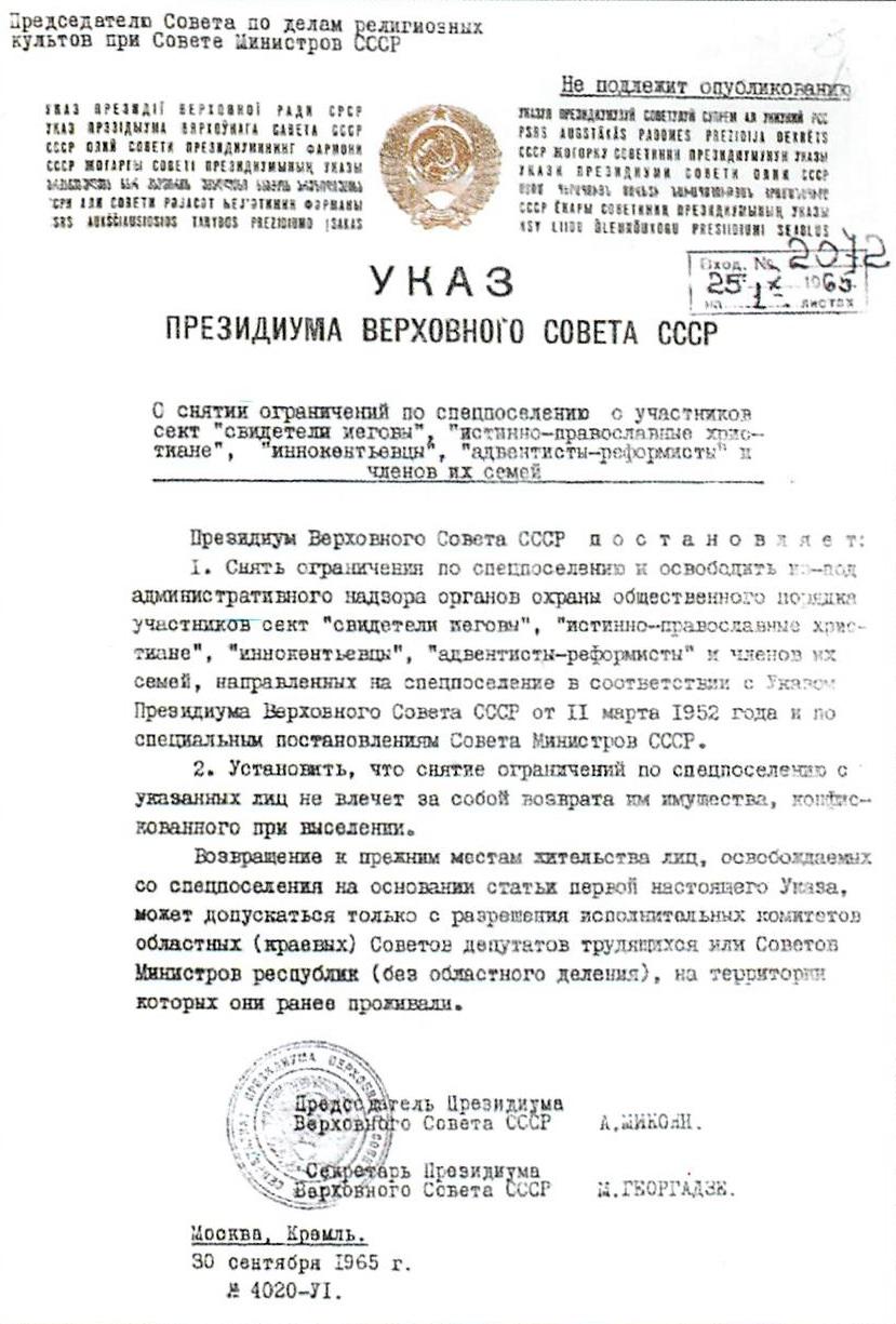 Tajna Operacja Stalina